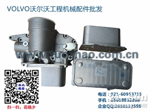 沃尔沃遍达启动机-VOLVOPENTA起动机-沃尔沃柴油机配件
