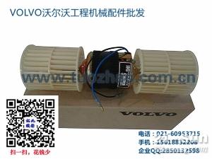 VOLVOPENTA空气预滤器-波纹管-小水箱-副水箱配件