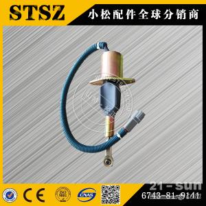 小松挖掘机配件 供应小松挖掘机原厂PC300-7熄火电磁阀6743-81-9141