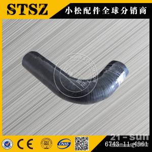 北京小松挖掘机配件 供应小松原装-7-8上下水管