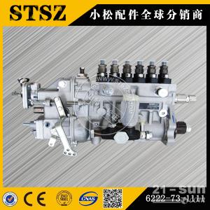 天津小松挖掘机配件 供应小松挖掘机PC240-8节温器