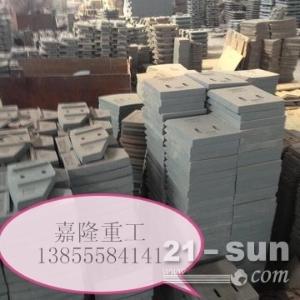 辽宁海诺1000搅拌机中叶片、侧叶片、衬板、搅拌臂配件