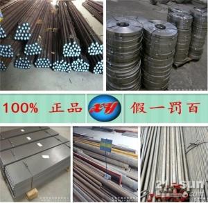 供应国产抚顺9CR18MO圆钢 不锈钢板材 日本进口SUS440C圆棒