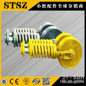 供应小松PC60-7-8挖掘机原厂涨紧油缸总成201-30-62312挖掘机配件
