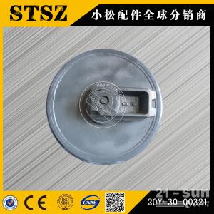 供应小松PC200-7.300-7引导轮支架20Y-30-13150  小松挖掘机配件