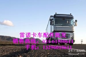 雷诺变速箱-雷诺卡车齿轮箱配件