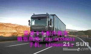 雷诺卡车推杆-推力杆-减震垫-缓冲杆
