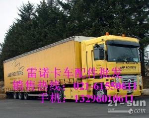 雷诺压力传感器-转速传感器-卡车配件