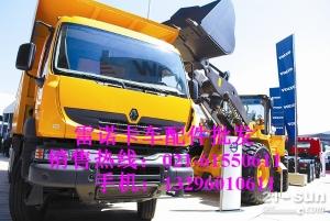 雷诺卡车曲轴-连杆-凸轮轴-手油泵配件