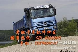扬州奔驰卡车配件-苏州BENZ自卸车牵引车重卡配件