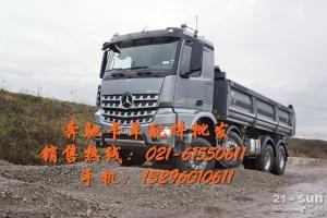 义乌奔驰卡车配件-嘉兴BENZ自卸车牵引车重卡配件