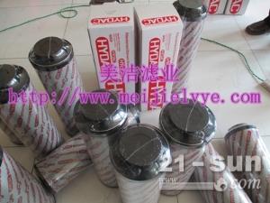 1300R020BN3HC贺德克低压滤芯