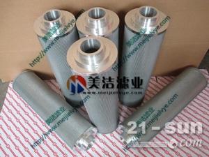 TZX2-400×20黎明液压滤芯