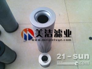 SFBX-1300×10黎明回油滤芯