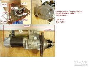 600-813-4812起动机