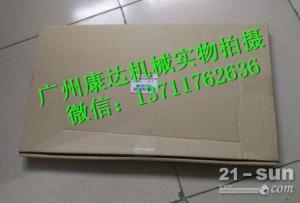 代理加腾HD450-7发动机4D31修理包