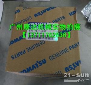 代理小松WA380-3发动机6D114水泵6741-61-1530