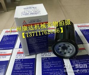 代理日本三菱柴油滤芯ME307284