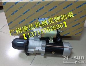 小松6D114起动机600-863-5711