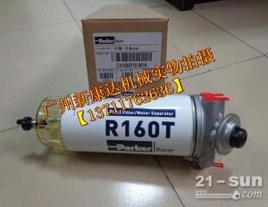代理进口派克R160T滤清器总成C4160R10-M16