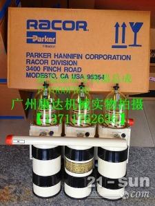 代理美国派克油水分离器总成771000FH30