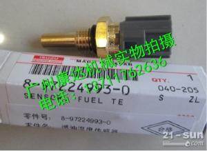 供应五十铃4HK1/6HK1/6UZ1/6WG1传感器8-9...