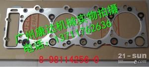供应五十铃4HK1汽缸垫8-98114256-0