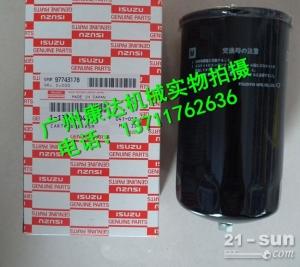 供应日立ZX330发动机6HK1柴油滤芯1-13240044...