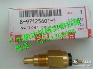 供应五十铃6HK1/4HK1传感器8-97125601-1