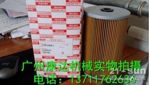 供应五十铃柴油滤芯1-87810976-0