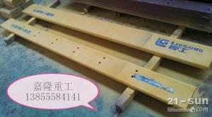 厦工30装载机刀板 装载机刀片
