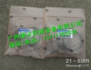 代理小松WA380-3抓缸油封修理包707-00-10040