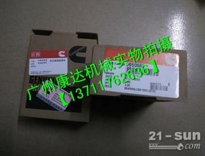 供应康明斯6CT小瓦3950661