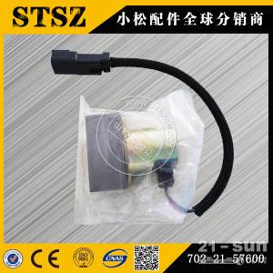 广西小松挖掘机配件 PC360-7液压泵电磁阀原厂的702-...