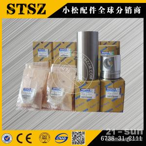 北京小松挖掘机配件 大量库存小松PC-7-8各种车型原厂发动机修理包