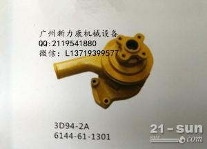小松WA350-1发动机水泵6162-63-1012