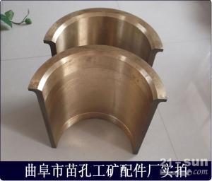 供应轧钢机轧辊轴承专用铜瓦,铜滑板