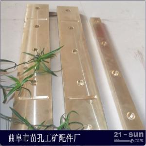 铜滑板、自润滑滑板,冶金设备铜滑板