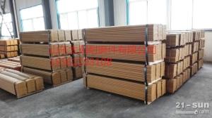 厂家供应除雪刀板7T1632  sunmach标价格优惠