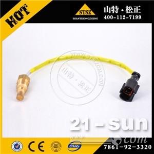 7861-93-3320北京小松挖掘机配件 PC240-8油...