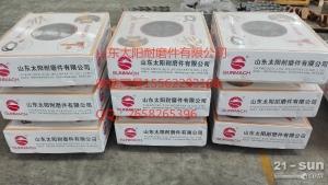 厂家直销sunmach标驱动齿块16Y-18-00014H