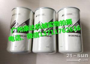 代理美国派克滤清器R120-PHC-01