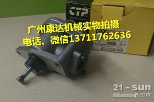 供应卡特CTP输油泵1W1700