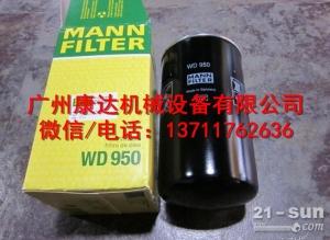 供应曼牌滤清器WD950