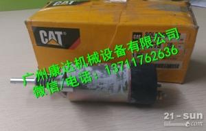代理卡特CAT熄火电磁阀125-5773