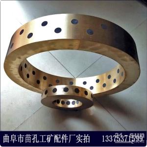 工程机械用石墨铜套,自润滑轴套