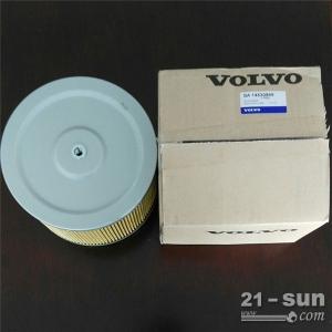 VOLVOEC340DL/350DL/360BLC/460BLC/380DL/480DL进油滤芯