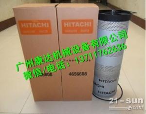 供应日立挖掘机EX210-3液压滤芯4656608