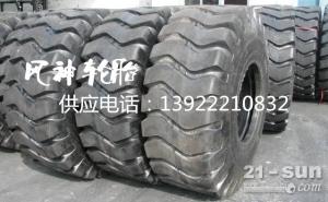 广东供应装载机轮胎