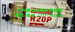 代理美国派克滤芯R20P